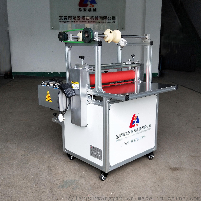 加热覆膜机自动收料3.jpg