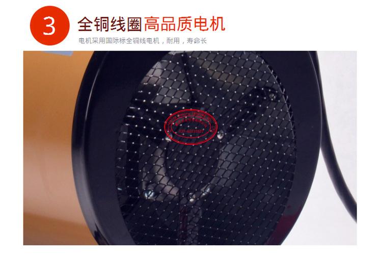 電熱風機詳情頁 (3).jpg