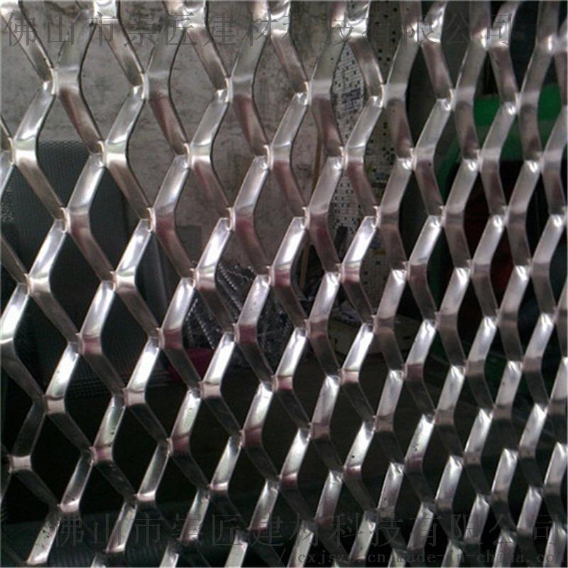 鋁網板164.jpg