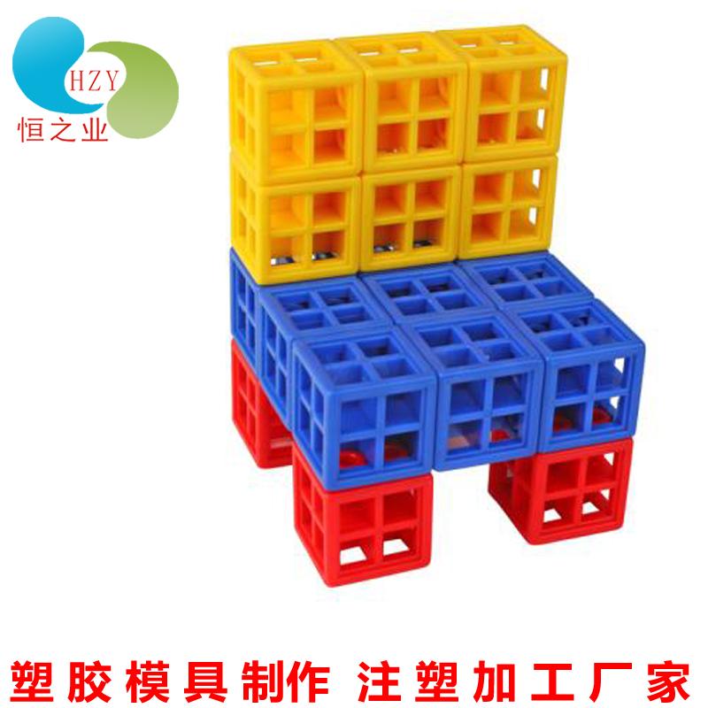 塑膠樂高積木玩具 (3).jpg
