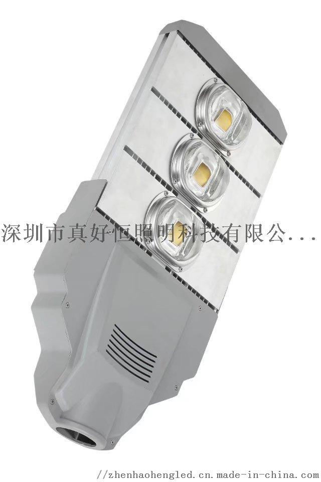 好恆照明專業生產中高端寶劍款路燈進口電源 進口晶片77518265