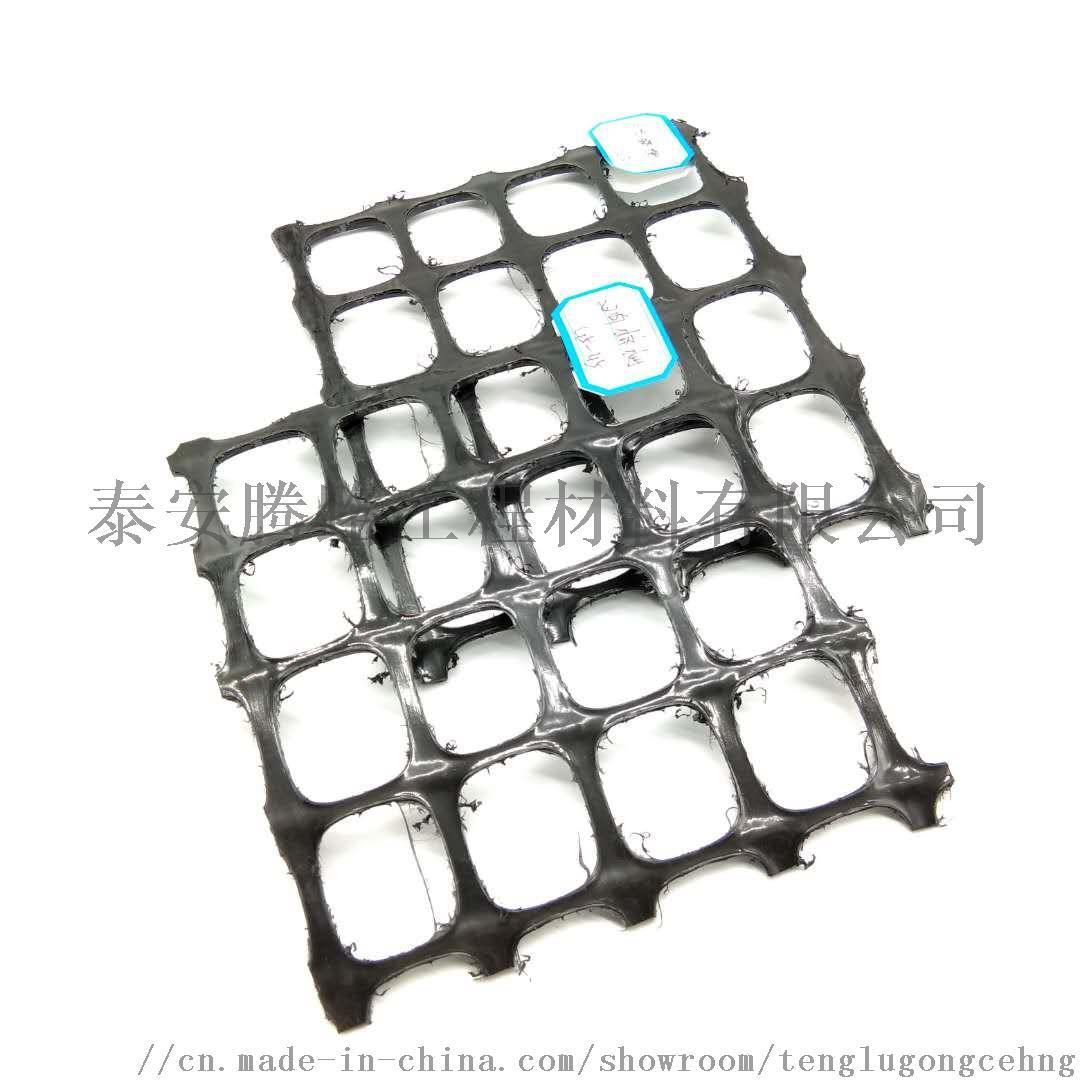 廠家定製 路基加固用雙向拉伸塑料土工格柵767469142