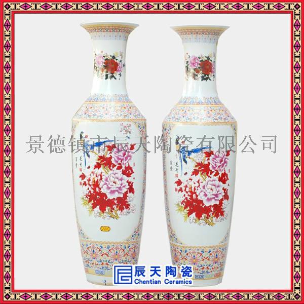 陶瓷如意瓶 商务外事陶瓷大花瓶 手绘**大花瓶770362195