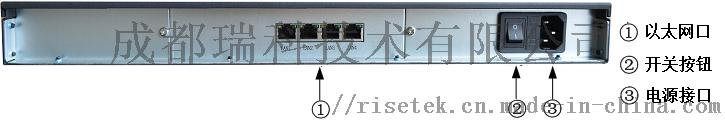 专网认证服务器 AAA认证服务器776167032