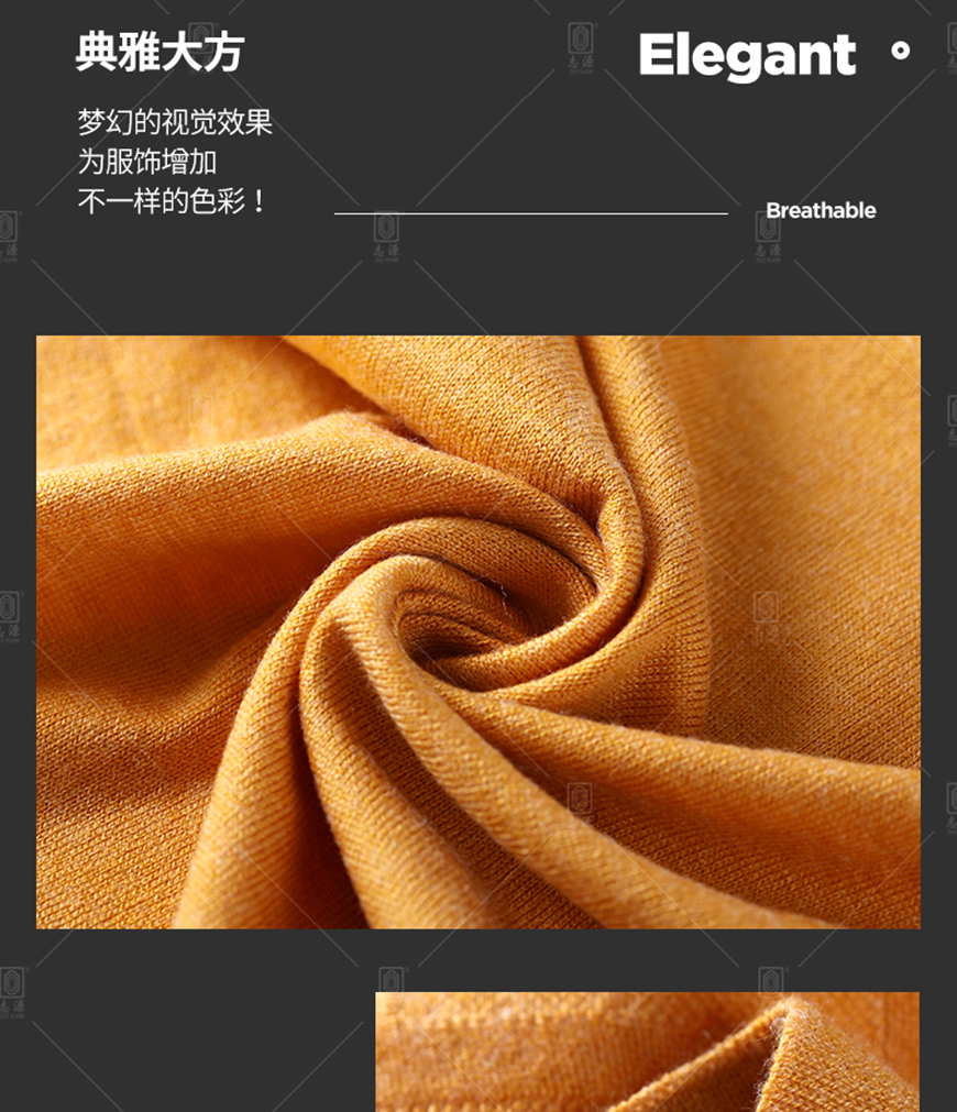 美丽奴羊毛混纺纱-_11.jpg