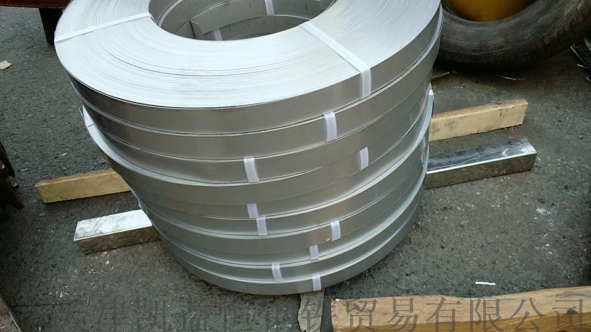304不锈钢带厂 304不锈冷轧钢带加工835399725