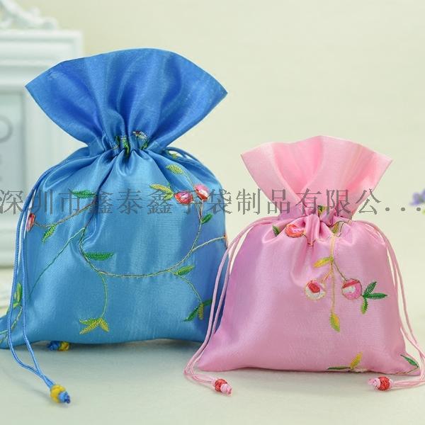 厂家生产定制珠宝首饰袋867478965