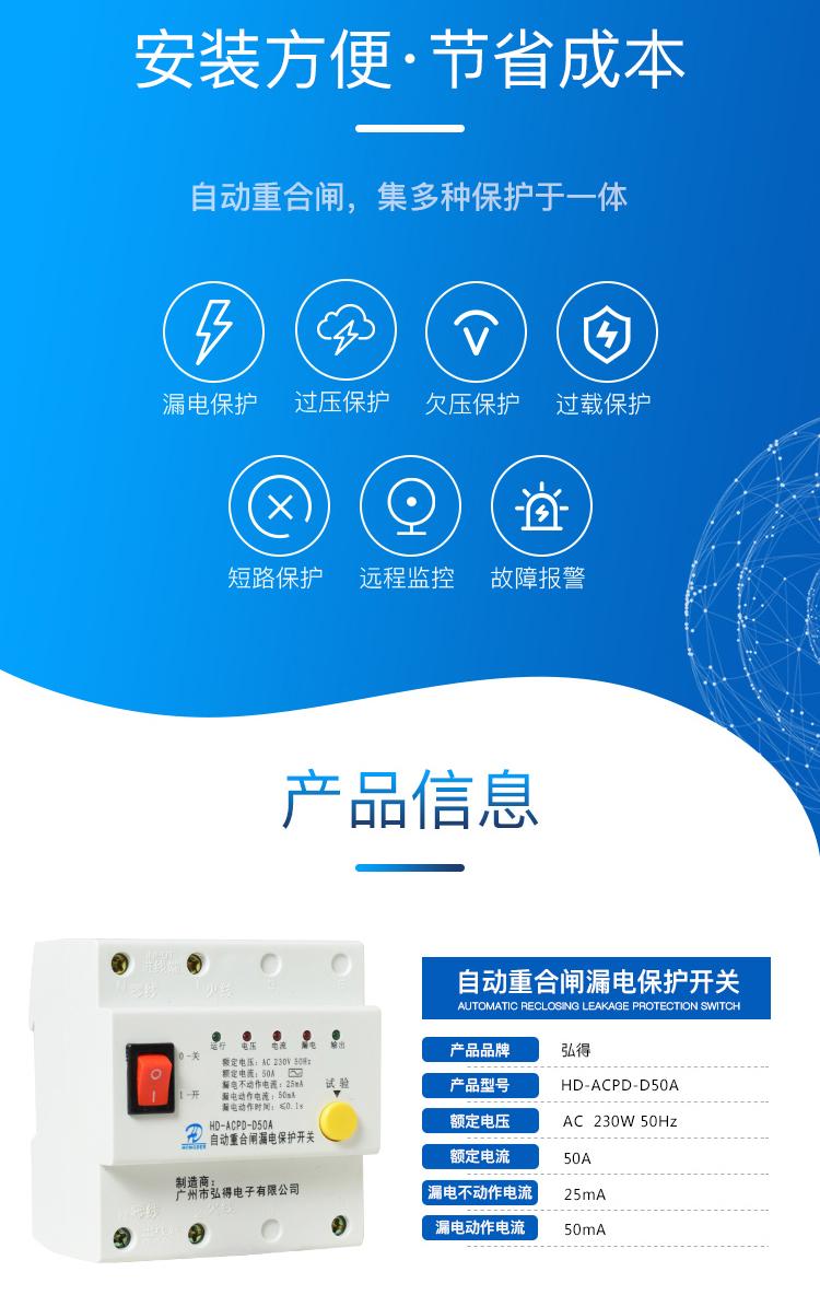 50A产品信息.jpg