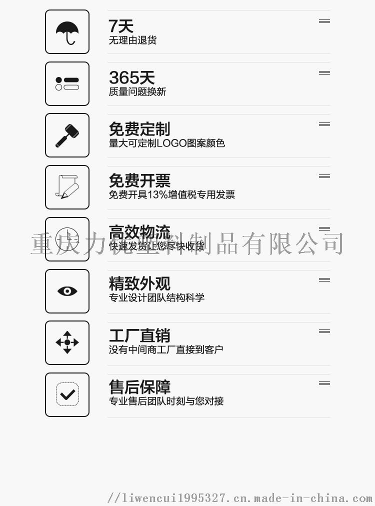 週轉筐籮詳情_03.jpg