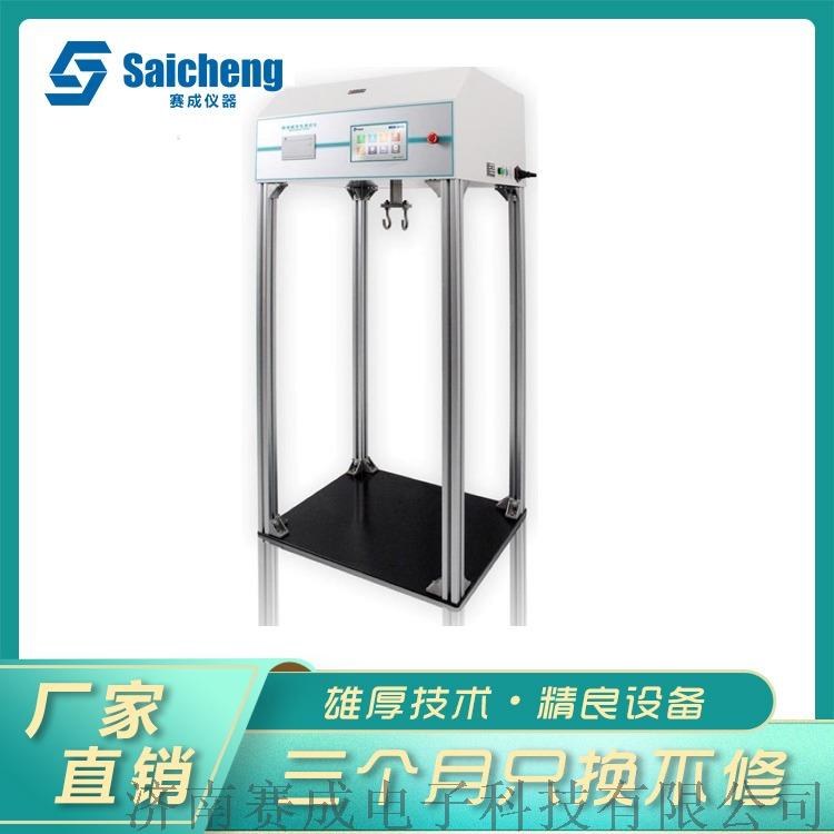 塑料袋疲劳试验机 提袋疲劳测试仪933009405