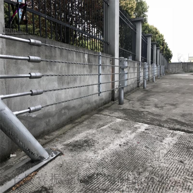 绳索护栏39.png