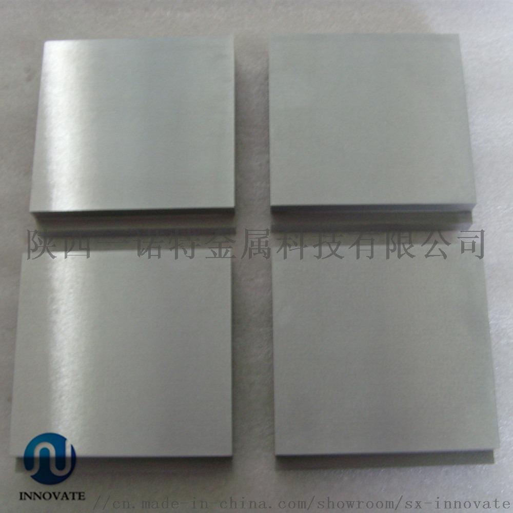 鉬塊磨光鉬塊鉬板 陝西一諾特鉬板97371735