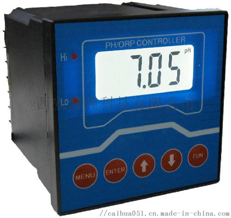 平涼污水治理監測水質COD在線監測系統122609482