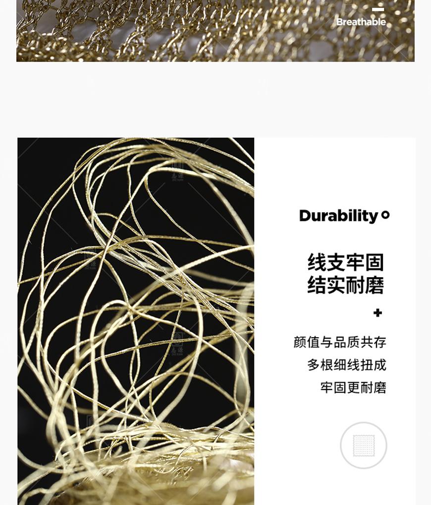 特种双包金银线详情_04.jpg