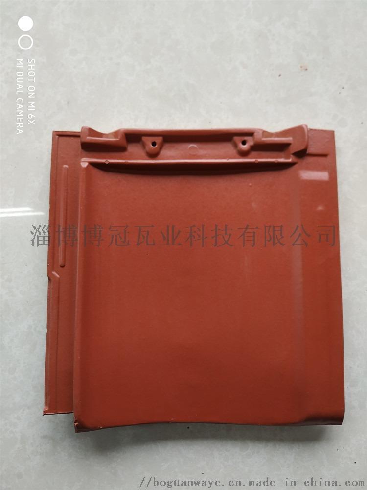 T型法式平板瓦 J型日式和瓦 U型 平板瓦展示135052805