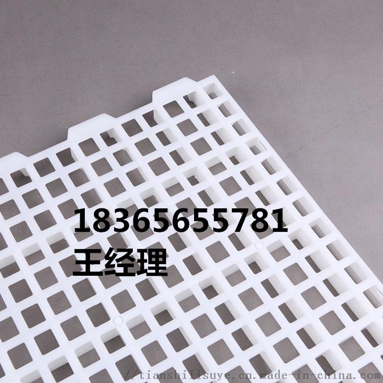 供应家禽漏粪板 家禽养殖漏粪板 家禽养殖漏粪设备845452362