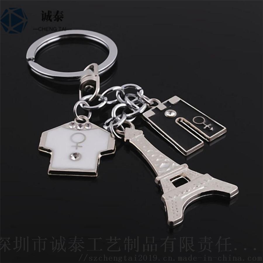 濟南鑰匙掛件,長春鑰匙扣訂做,訂做鑰匙掛件128841675