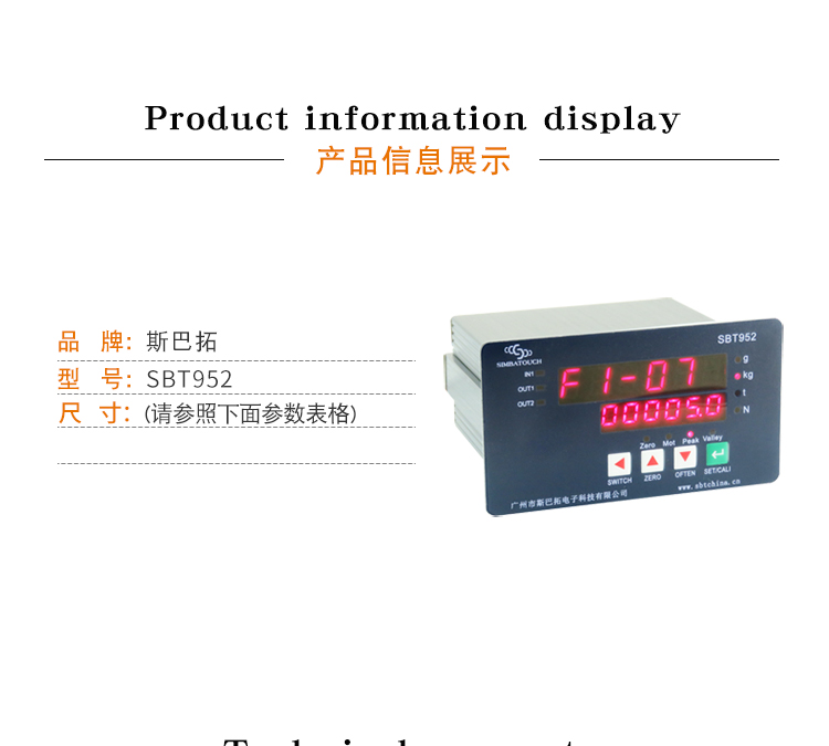 產品介紹:儀表 儀錶_02.jpg