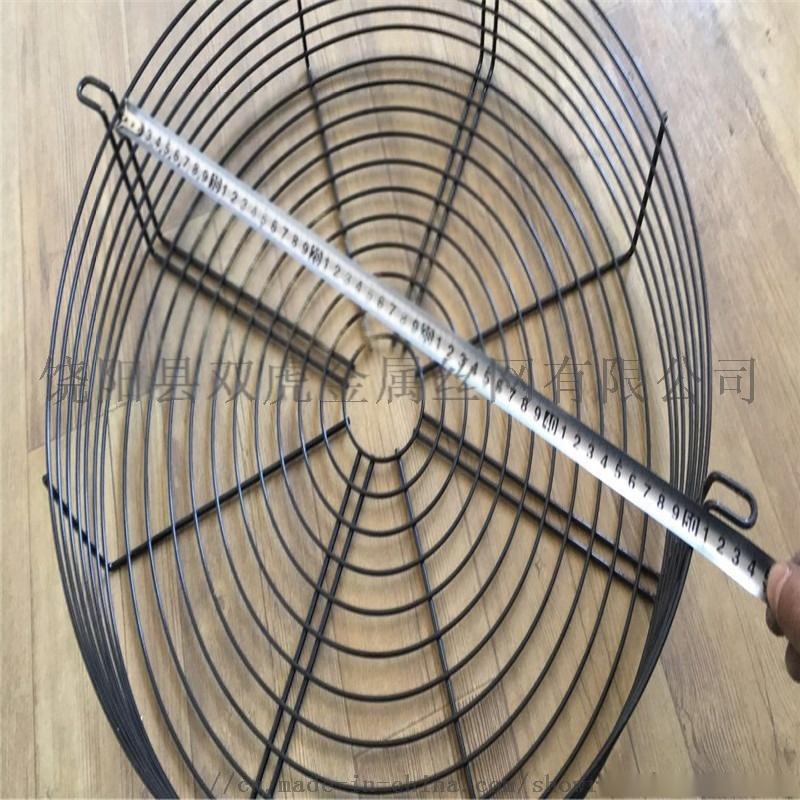 不锈钢风机罩_不锈钢风机网罩 机械防护网罩 风机网罩厂家【价格,厂家,求购 ...