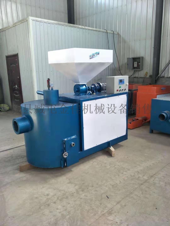 木兰县 生物质颗粒燃烧机 大城县金佳机械生产87487992