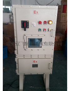 BXK液压防爆控制柜762839242