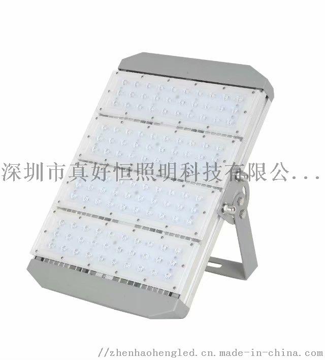 led隧道燈室外球場照明燈戶外防水投光燈投射燈810019965