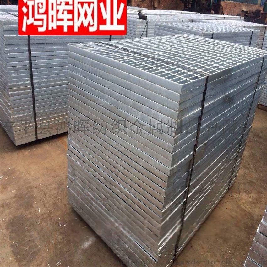 复合钢格板,Q235钢格栅板,热镀锌钢格栅板41910712