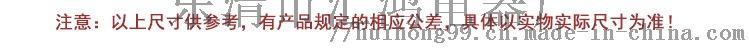 深圳汇鸿绝缘端头弹型母预绝缘接头91047675