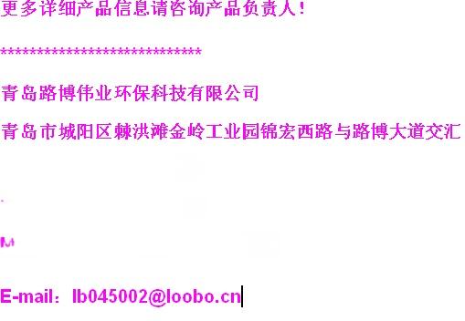 自动烟尘烟气测试仪LB-70C选择理由769693822