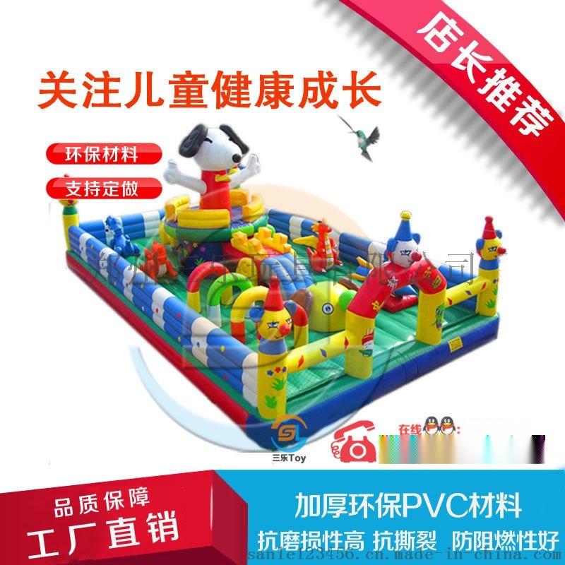 江蘇鎮江新款兒童充氣城堡玩具廠定製40582422