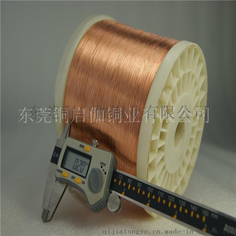 供应高精磷铜线 超细磷铜线 批发价格775516165