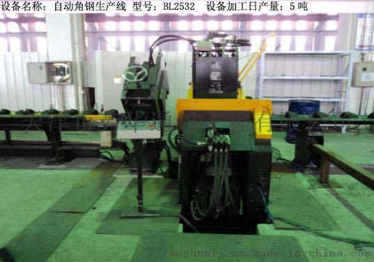 自動角鋼生產線  型號:BL2532.jpg