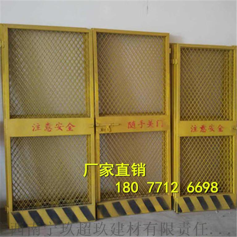 11施工电梯防护门.jpg