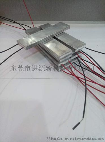PTC加热器2.jpg