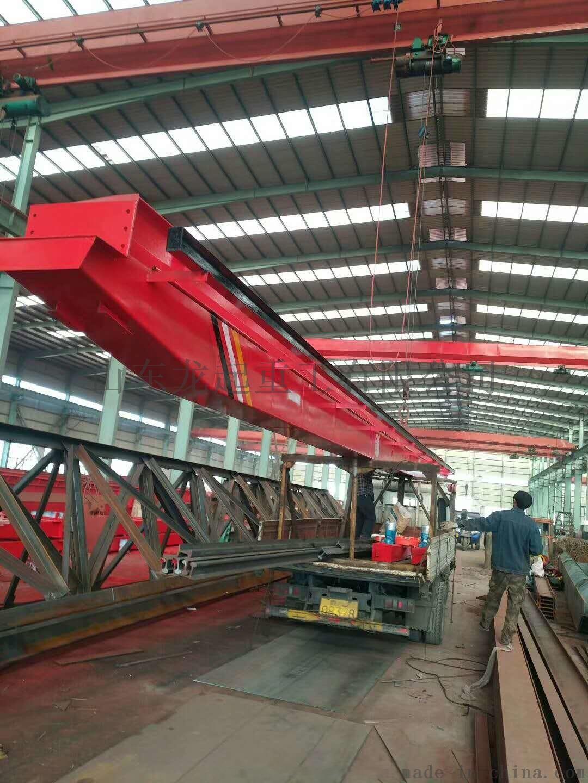 設計製造安裝維修LD電動單樑起重機762423742