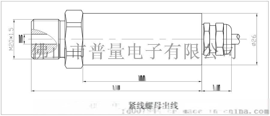气体压力传感器压力变送器PT500-50157433985