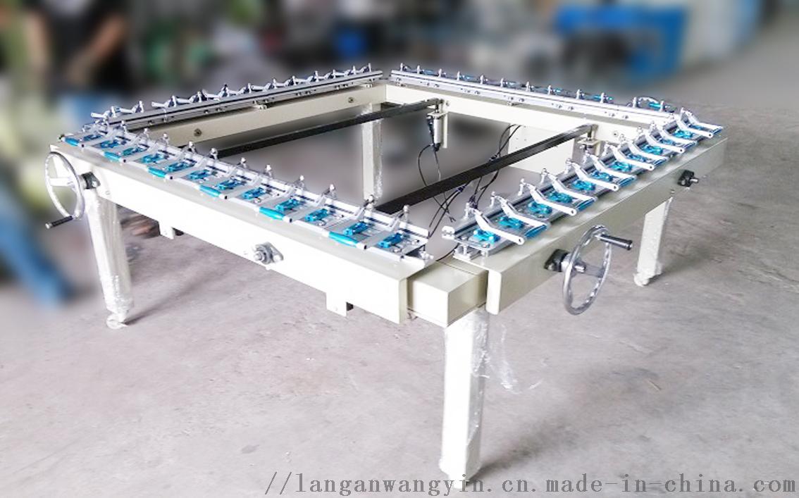 双夹拉网机1.jpg