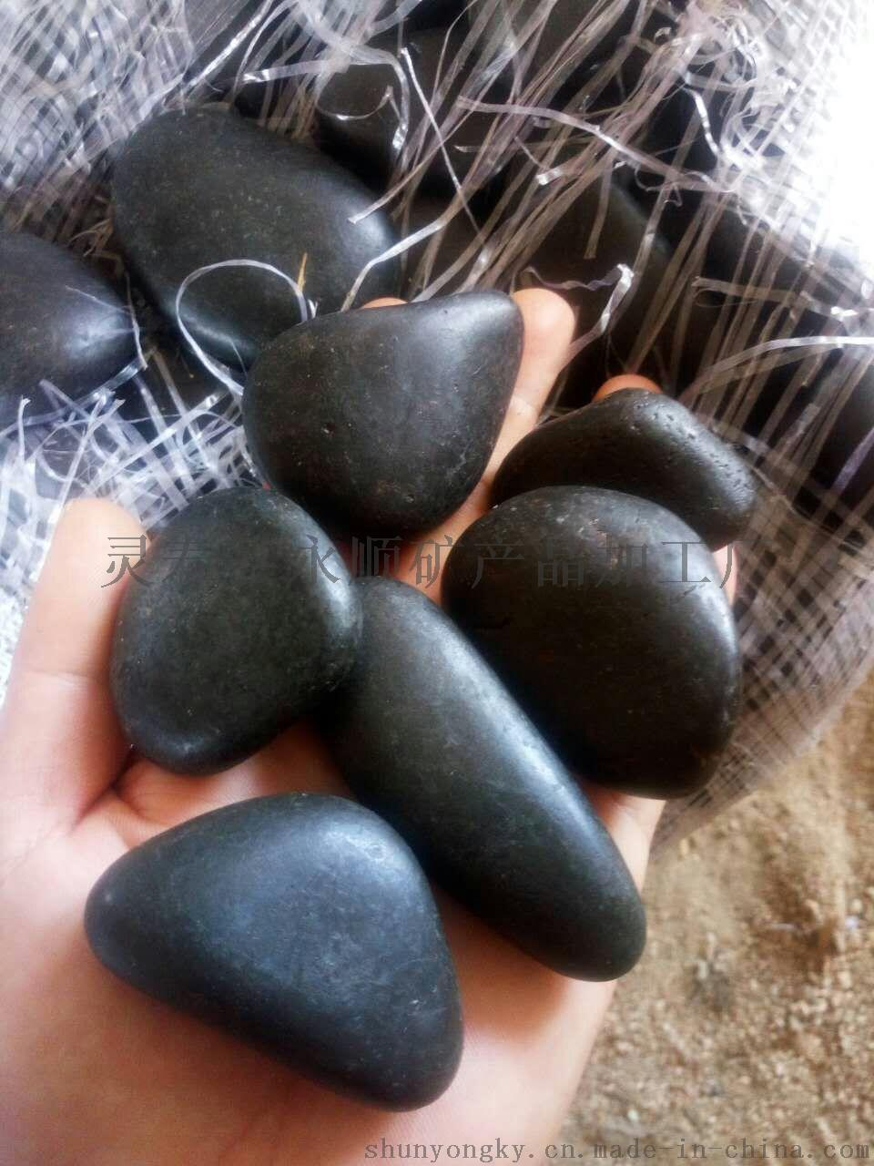 北京厂家直销3-5公分白色鹅卵石,黑色雨花石735173252