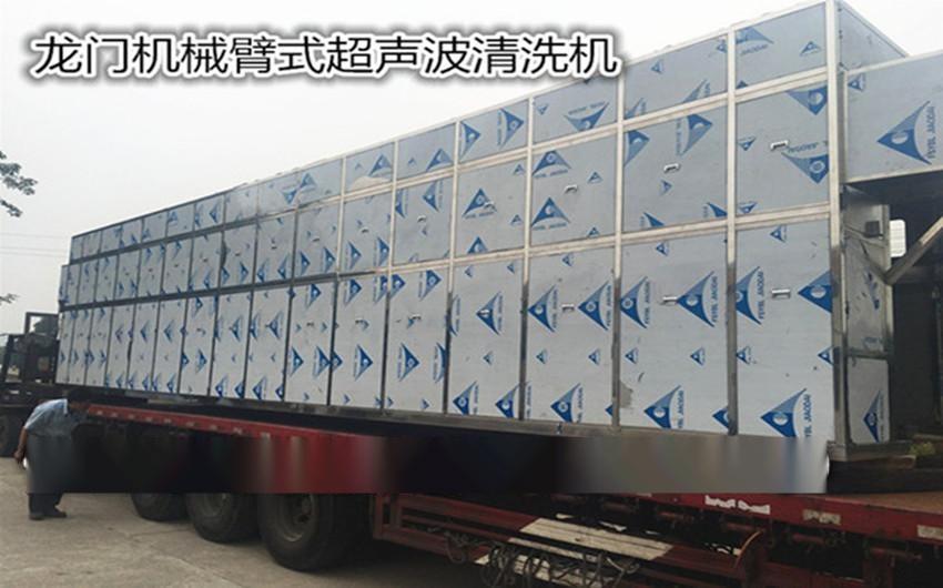 龍門式機械臂超聲波清洗設備JHD-8066S62280015