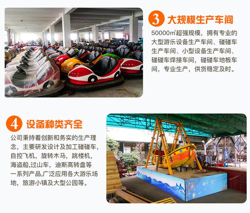儿童乐园12座消防战车设施,新型中小型游乐设备厂家91606425