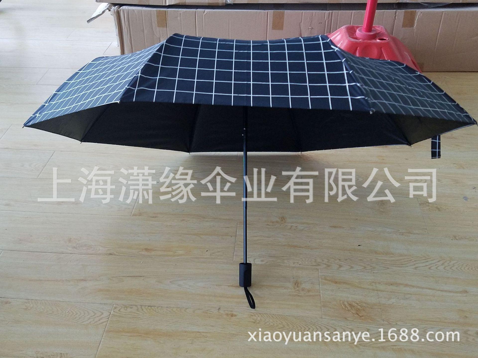 超轻三折遮阳伞、黑胶防紫外线折叠伞、遇水开花太阳伞71597812