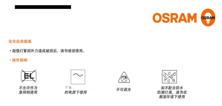 QQ截图20181212142025.png