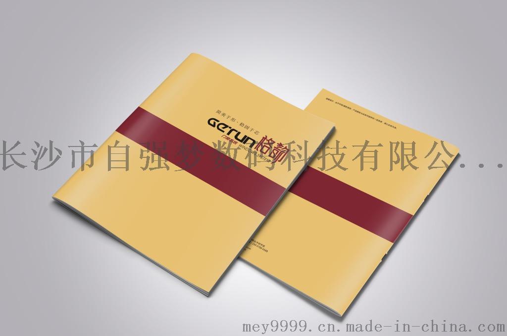 性价比更高可印刷宣传册的小型数码印刷机68925685