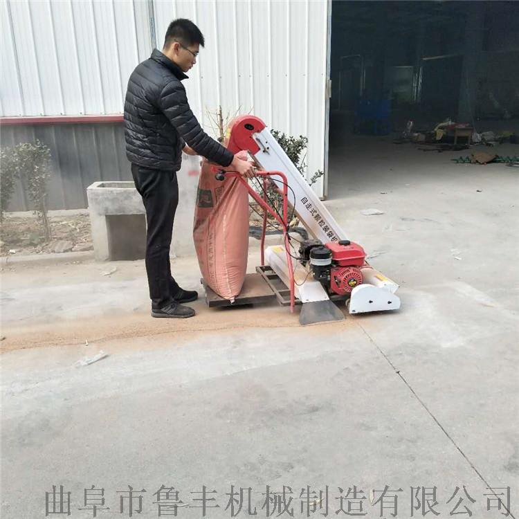 浙江自动粮食收集装袋机802064712