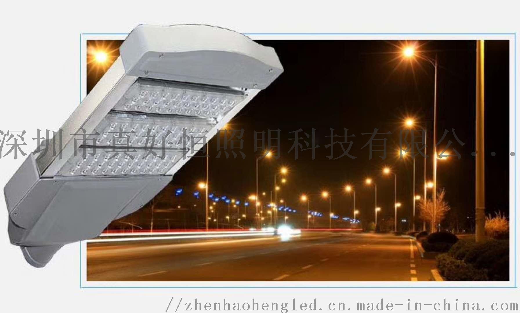 廣西led路燈/led模組路燈/可調路燈廠家91945765