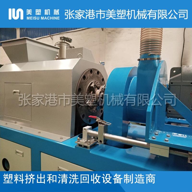 MS-型-PE薄膜半塑化挤干切粒机_2800x800.jpg