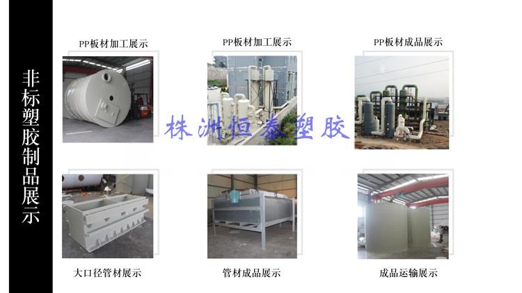 聚丙烯PP离子交换柱 离子交换树脂柱 塑料交换柱133737825