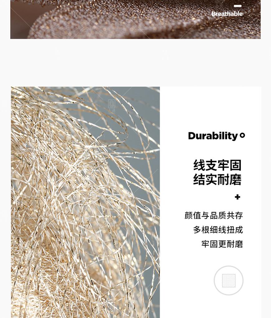SH型-金银线详情_04.jpg