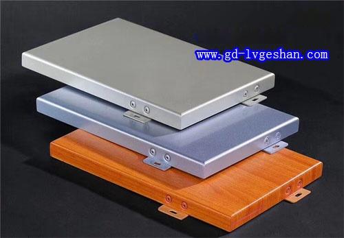碳铝单板 阳极氧化铝单板 铝单板木纹转印.jpg