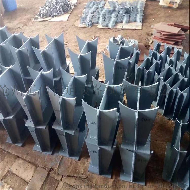 化工标准T型管托  J3型架筋焊接型T型管托136529585